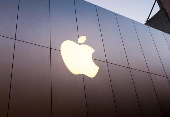Realtà virtuale e Apple 2 Augmenta